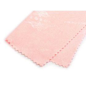 Mikroutěrka na čištění brýlí a notebooky 13cm růžová