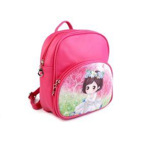 Dětský batoh Dívka 23 cm Tmavě růžový