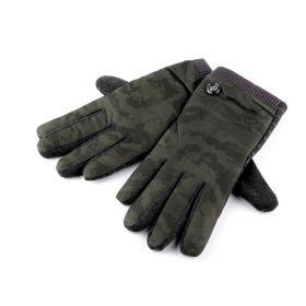 Pánské maskáčové zateplené rukavice Zelené