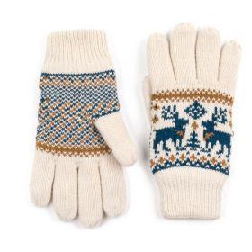 ArtOfPolo Unisex rukavice se soby Béžové